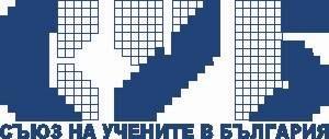 СУБ Плевен